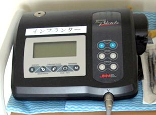 インプランター(インプラントを打ち込む機械)