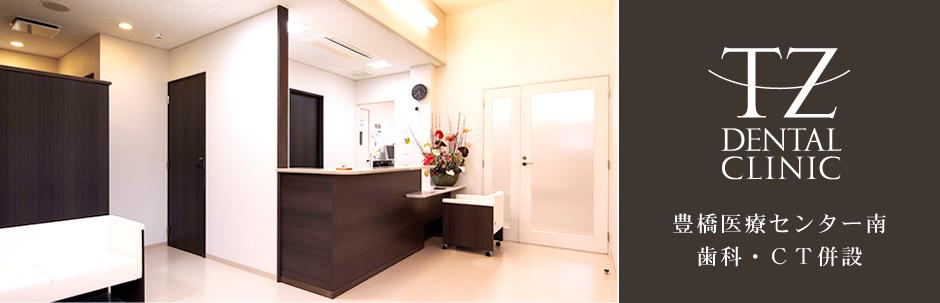 歯医者 待合室